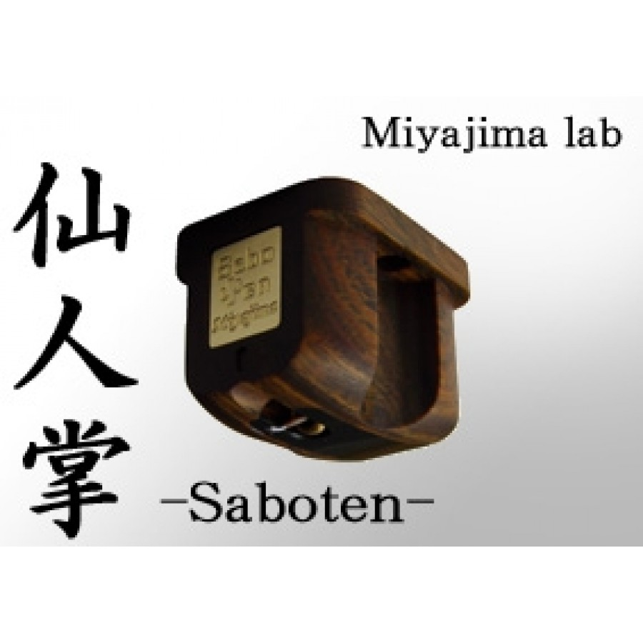 Miyajima Saboten